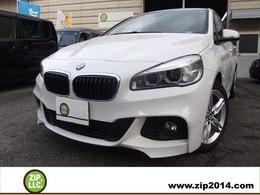 BMW 2シリーズアクティブツアラー 218i Mスポーツ 禁煙・レザーシート・衝突軽減・新品タイヤ
