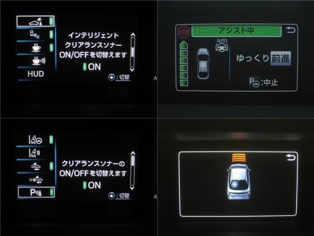 ブラインドスポットモニター・リアクロストラフィックアラート・ヘッドアップディスプレイ装備で快適です!!