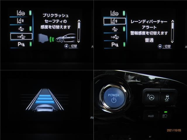 プリクラッシュセーフティシステム・レーンディパーチャーアラート・オートマチックハイビーム・レーダークルーズコントロール装備!セーフティセンスP付で安全&快適にドライブを楽しめます!!
