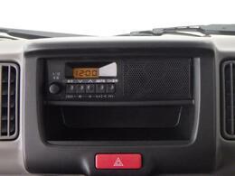 操作ラクラクなAM/FMラジオを装備しています!