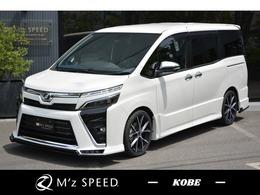 トヨタ ヴォクシー 2.0 ZS 煌II ZEUS新車カスタムコンプリート