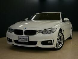 BMW 4シリーズクーペ 420i Mスポーツ