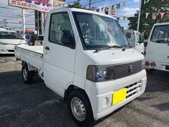 日産 クリッパートラック の中古車 660 DX 埼玉県深谷市 25.0万円