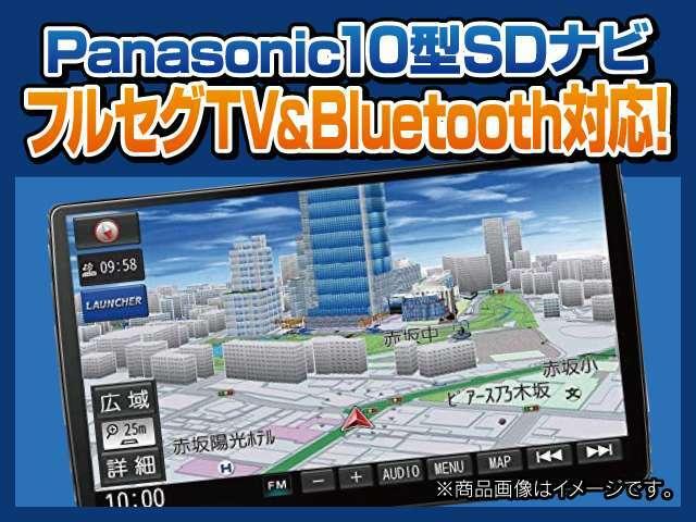 Bプラン画像:国産で安心のパナソニック製10型ワイドモニターのSDナビです。もちろんBluetooth対応!フルセグTVの視聴も可能です。