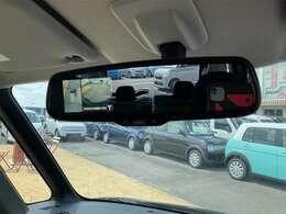 死角に入りやすい後ろも、デジタルインナーミラーがあれば安心!駐車が苦手な方でも楽々駐車できます。