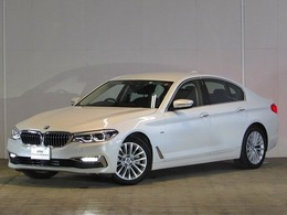 BMW 5シリーズ 523d ラグジュアリー ディーゼルターボ 認定中古車 純正ナビ ワンオーナー 禁煙車