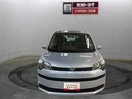 近隣都道府県へのに販売に限らせていただきます。
