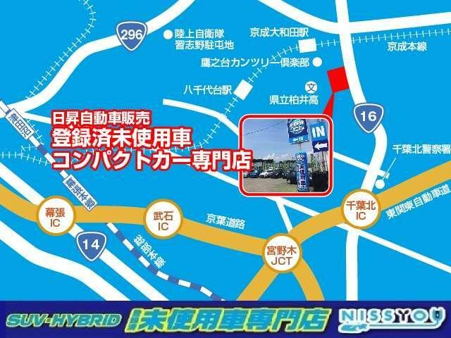 最寄り駅は京成勝田台駅です。お迎えに上がりますので、ご希望の際はスタッフまでお申し付けください。