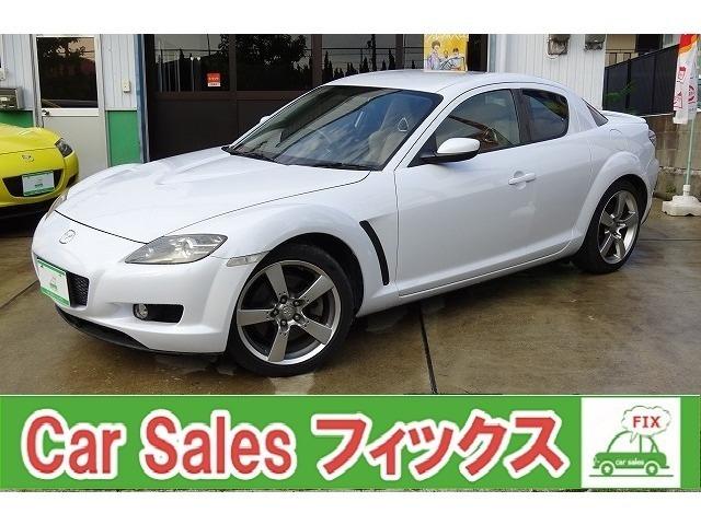 愛知県長久手市の『CarSalesフィックス』と申します。数あるディーラーの中からご覧頂き有り難うございます。便利で手軽なラインでのお問合せが人気(下スクロール)!TELは0066-9704-8670