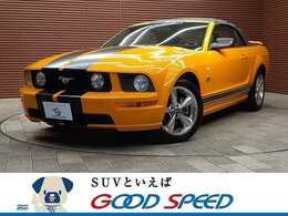 フォード マスタング V8 GTコンバーチブル グランバーオレンジ イクリプスHDDナビTV ワンオーナー ETC