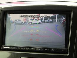 バックカメラを装備しています。サイドミラーだけでは見えにくい 車両真後ろの確認ができます。