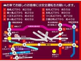 【お車でご来店】お車でお越しの際は、関越自動車道『花園インター』から熊谷方面へ約5分☆140号線沿い、田中西の交差点に隣接しており左手に御座います。