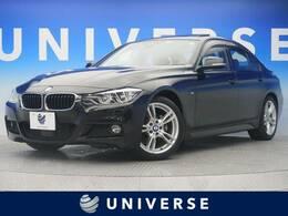 BMW 3シリーズ 320d Mスポーツ サンルーフ ワンオーナー 純正ナビ ACC LED