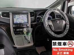 本車輌は禁煙にて扱われておりタバコの嫌な臭い等一切御座いません!!徹底的なオゾンクリーニンにてさらにクリーンで快適な車内空間をご提供しております。禁煙にてお探しのお客様必見です!