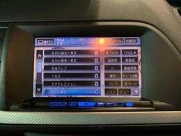 テレビチューナー付きのインダッシュナビももちろん装着されていますので不慣れな場所も運転に集中できます。