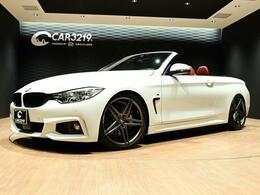BMW 4シリーズカブリオレ 435i Mスポーツ バンパー・ゼットパフォーマンスAWPシフト