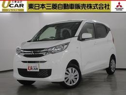 三菱 eKワゴン 660 G 4WD サポカーS 認定U-CAR