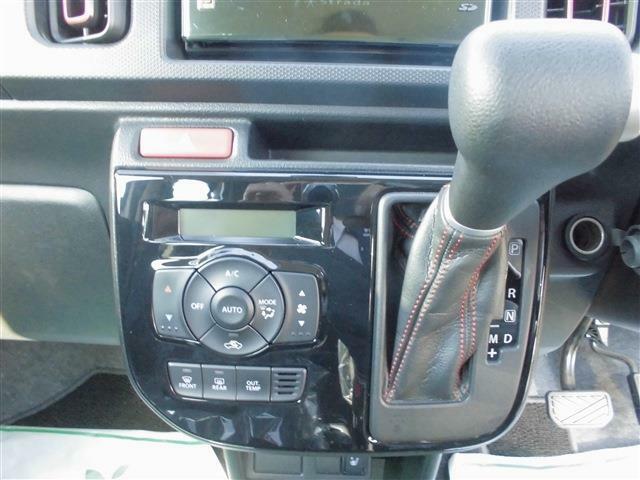 オートエアコンで車内はいつも快適です☆