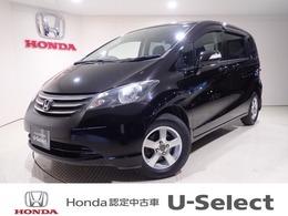 ホンダ フリード 1.5 G ジャストセレクション Honda HDDナビ