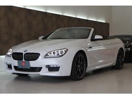 BMW 6シリーズカブリオレ 640i Mスポーツパッケージ