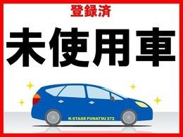 ★登録済み未使用車★代表的な人気カラーを掲載しています。色違いはhttp://www.272.jp/の在庫情報で確認して頂くか、直接お電話下さい。