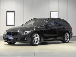 BMW 3シリーズツーリング 320d Mスポーツ ACC LEDヘッドライト 360度画像