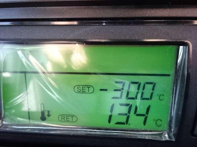 超低温! 菱重製冷凍機 -30℃設定 4枚リーフサス ナビ バックモニター 100mm断熱保冷庫 2コンプレッサーで庫内の冷却が早く車内エアコンも快適利用可能です! ETC ドラレコ付きです!