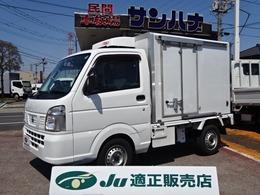 日産 NT100クリッパー 冷蔵冷凍車 -30℃設定菱重製 超低温 100mm断熱保冷庫 2コンプレッサー