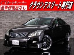トヨタ クラウンアスリート 2.5 ナビパッケージ 黒革/フルエアロ/NEW20AW/HDD/クルーズC