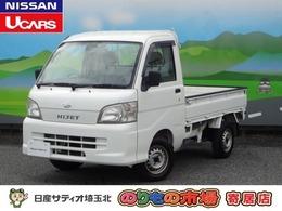 ダイハツ ハイゼットトラック 660 エアコン・パワステスペシャル 3方開 5MT