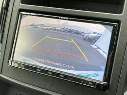 ◆社外ナビ◆フルセグTV◆Bluetooth接続◆バックモニター【便利なバックモニターで安全確認もできます。駐車が苦手な方にもおすすめな機能です。】