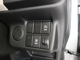 アイドリングストップ等の機能はスイッチ1つでON/OFF切り替えが可能です。