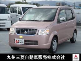 三菱 eKワゴン 660 MX 三菱認定中古車保証