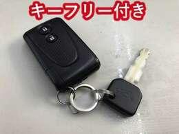 キーフリー装着車でキーを持ってさえいれば、ドアロックのロック・エンジンスタートが可能です