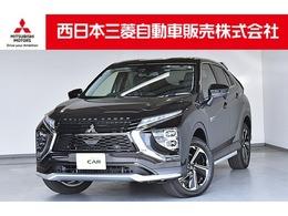 三菱 エクリプスクロス PHEV 2.4 G 4WD 電気温水式ヒーター・AC100V電源(1500W)
