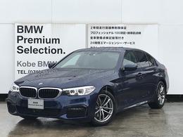 BMW 5シリーズ 523d xドライブ Mスピリット ディーゼルターボ 4WD 弊社デモカーライブコックピット18インチAW