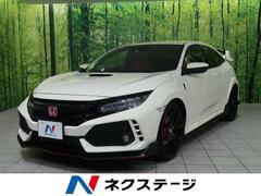 ホンダ シビックタイプR の中古車 2.0 埼玉県草加市 469.9万円