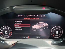 ●Audiドライブセレクト『サスペンション、パワーステアリング、エンジン、トランスミッションなどの特性をスイッチ一つで切り替え可能!ドライバーの好みに合わせてドライブを楽しんでいただけます。』