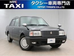 トヨタ クラウンセダン 2.0 スーパーデラックス ガソリン 元自家用車 走行85100キロ