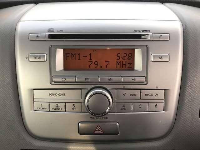 CDプレイヤー付いてます!ラジオもお聞きいただけるので、ちょっとしたお出かけも退屈しないですよ!