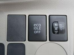 ●エコアイドル●『停車時にブレーキを踏むことでエンジンを停止し、燃費向上や環境保護につなげるという機能です♪』よりエコなドライブをお楽しみいただけます☆