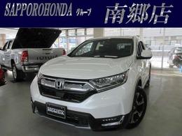ホンダ CR-V 1.5 EX マスターピース 4WD 衝突軽減ブレーキ 横滑り防止 純正Mナビ