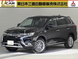 三菱 アウトランダーPHEV 2.4 G 4WD 試乗車/7.7型ナビ/車両検知警報/AC100/禁煙