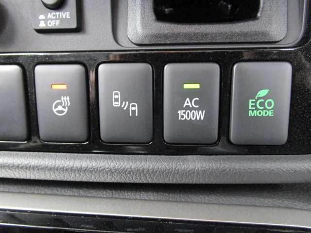 ハンドルヒーター AC100V電源1500W 後側方車両検知警報システム 後退時車両検知警報システム
