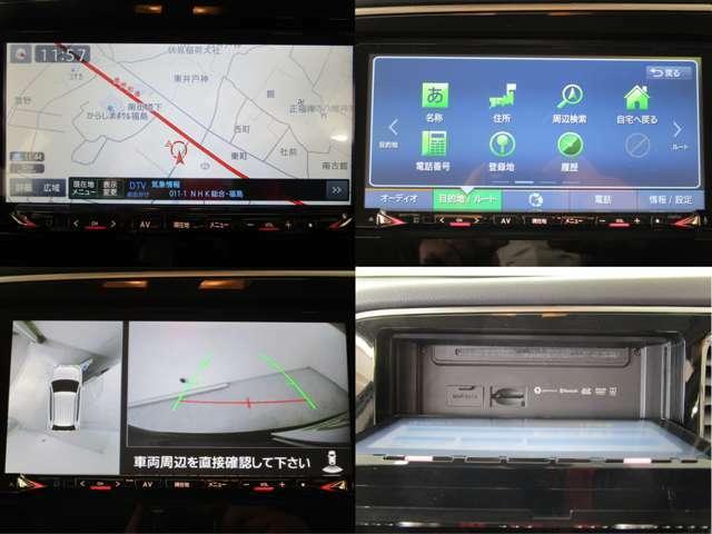クラリオンメモリーナビ(QY-7949MB)フルセグTV DVD再生機能 Bluetooth対応 USB接続可能 マルチアラウンドモニター付きです!!