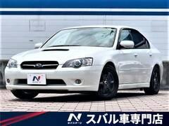 スバル レガシィB4 の中古車 2.0 GT 4WD 愛知県春日井市 129.9万円