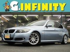 BMW 3シリーズ の中古車 325i ハイラインパッケージ 栃木県真岡市 33.0万円