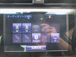 メーカーメモリーナビです!道案内はこちらにお任せ☆フルセグTV・ブルートゥース機能はもちろんCD録音・DVD再生もできちゃいます!ドライブが楽しくなりますね♪