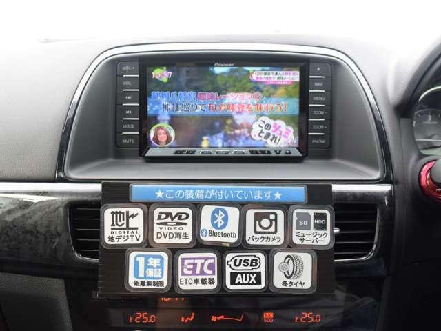 ドライブの必須装備、HDDナビ&ETC付!フルセグTV、DVD再生も可能です!購入時から付いているとお得な装備が満載♪