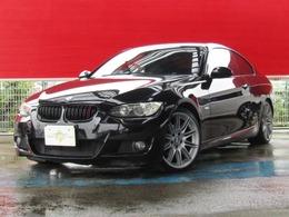 BMW 3シリーズクーペ 320i Mスポーツパッケージ ユーザー下取車・ナビ・ミラー一体型ETC
